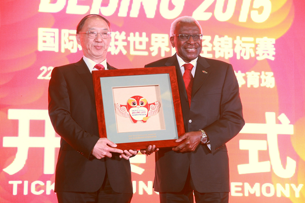 IAAF President Lamine Diack and Chairman of the Chinese Olympic Committee Liu Peng at the launch of ticket sales for the IAAF World Championships, Beijing 2015 (Beijing 2015 LOC)