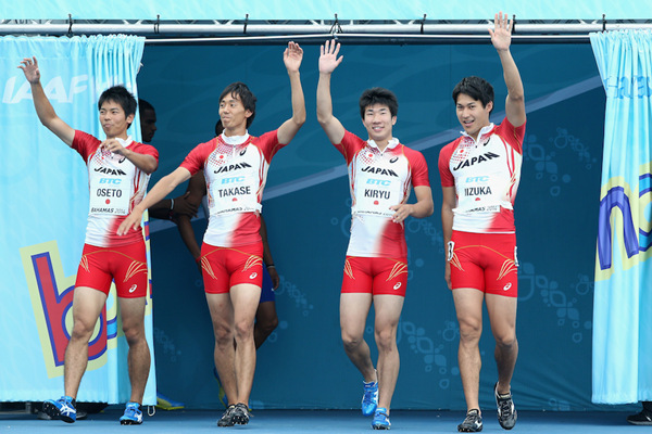 Japan Relay Introduction ()