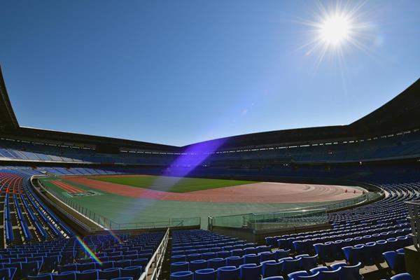Yokohama International Stadium (AFP / Getty Images)