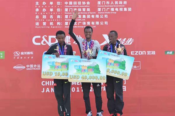 Lemi Berhanu after winning the Xiamen Marathon (Organisers)