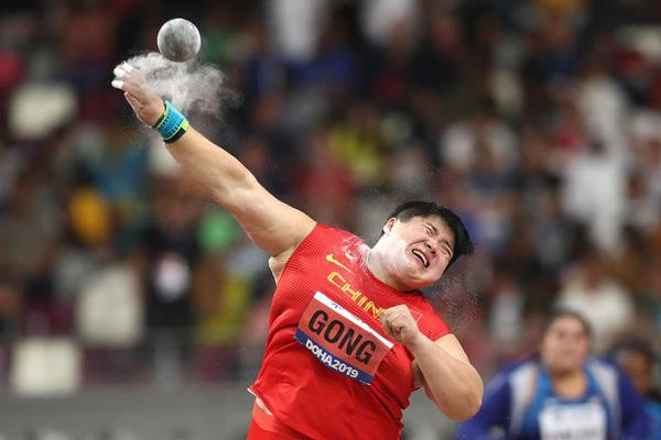Gong Lijiao successfully defends her shot put title at the IAAF World Athletics Championships Doha 2019 (Getty Images)
