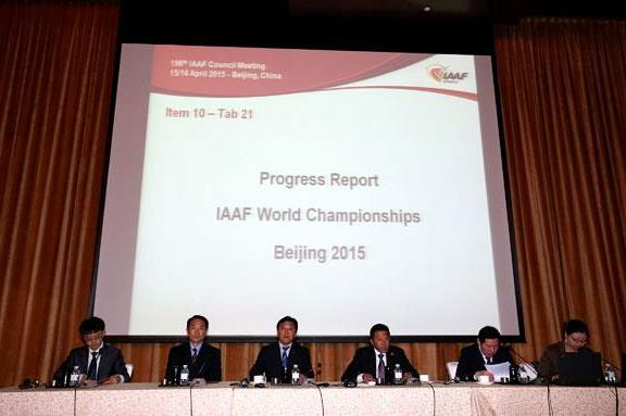 Local Organising Committee of the IAAF World Championships, Beijing 2015 present their progress report to the IAAF Council (LOC)