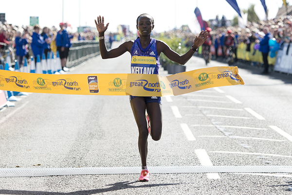 Mary Keitany wins the Great North Run (AFP / Getty Images)