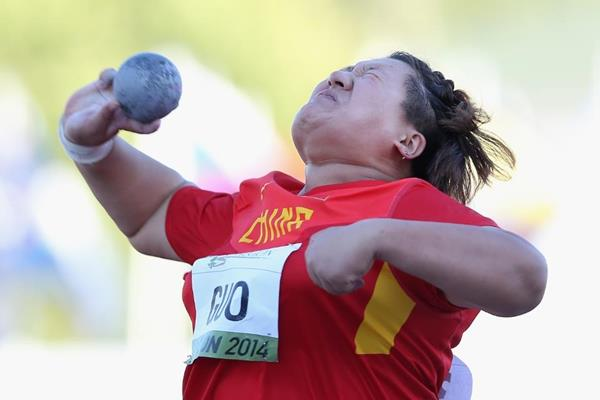 Guo Tianqin in the shot at the IAAF World Junior Championships, Oregon 2014 (Getty Images)