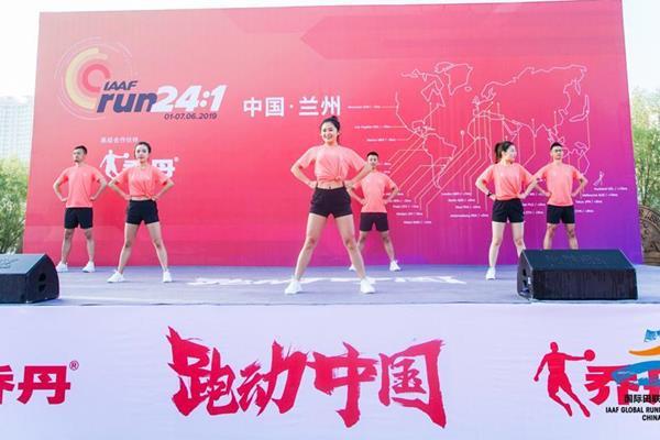 IAAF Run 24-1 warm-up in Lanzhou (IAAF)