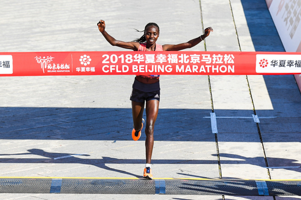 Valary Jemeli Aiyabei wins the Beijing Marathon (Organisers)