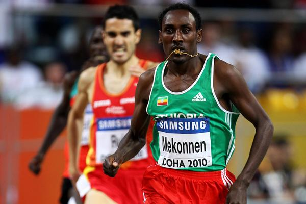 Deresse Mekonnen of Ethiopia competes in the 1500m heats in Doha (Getty Images)