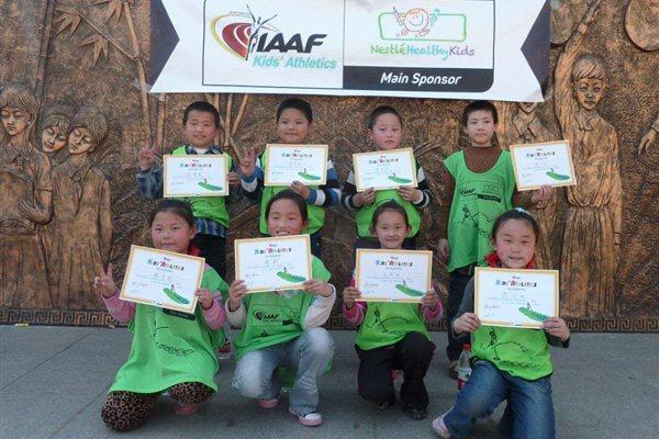 Green winners at an IAAF/Nestle Kids' Athletics event in Beijing (IAAF)