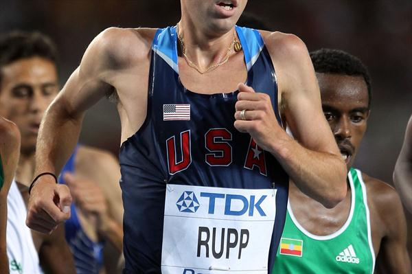 Galen Rupp in the Daegu 10,000m (Getty Images)