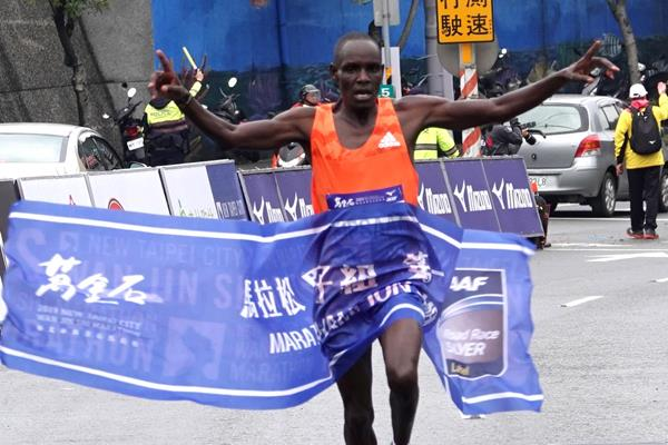 Mathew Kipsaat wins in New Taipei City (Wan-Ting Mao (organisers))
