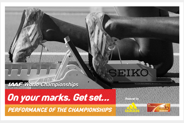IAAF and adidas launch Best Performer of the IAAF World Championships, Beijing 2015 (IAAF)