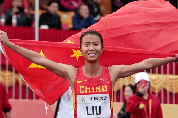 Chinese race walker Liu Hong (Getty Images)