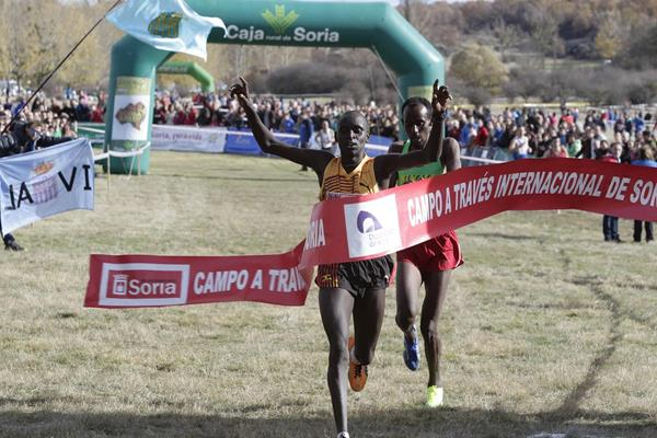 Uganda's Dickson Huru wins the men's race (Organisers)