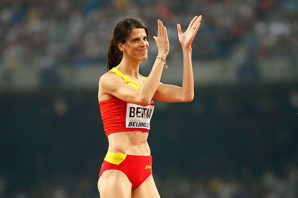 Ruth Beitia in the high jump at the IAAF World Championships (Getty Images)