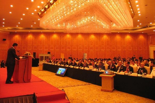 International Race Walking Forum held in Beijing (IAAF.org)
