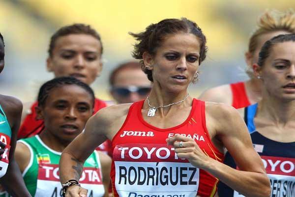 Natalia Rodriguez (Getty Images)