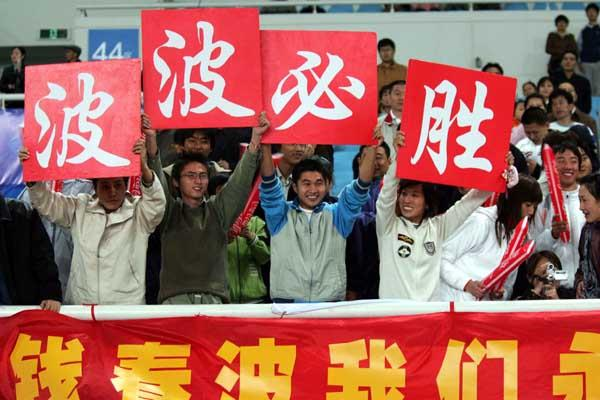 Fans celebrating the athletics action at the 10th Chinese National Games (Jiro Mochizuki-Agence SHOT)