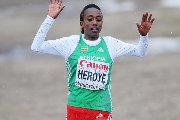 Ethiopia's Alemitu Heroye at the IAAF World Cross Country Championships (Getty Images)