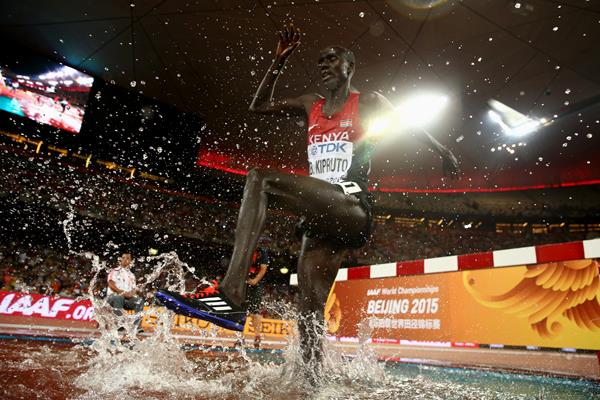Brimin Kipruto in the steeplechase at the IAAF World Championships, Beijing 2015 (Getty Images)