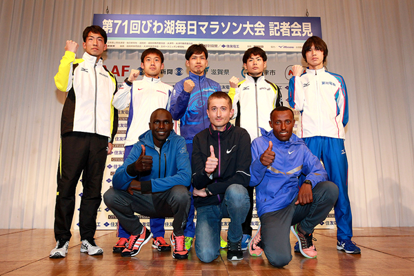 The elite field at the pre-race press conference for the Lake Biwa Marathon (Victah Sailer)