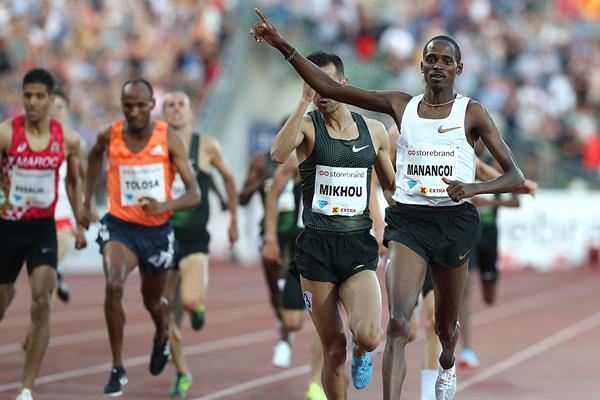 Elijah Manangoi takes the Dream Mile victory (Giancarlo Colombo)