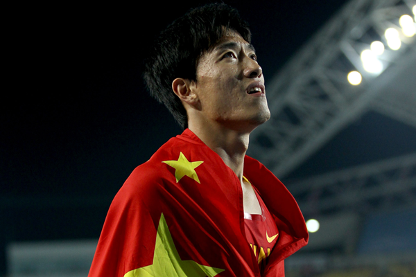Chinese sprint hurdler Liu Xiang (Getty Images)