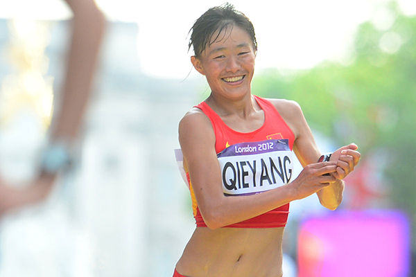 Qieyang Shenjie in the 20km race walk at the London 2012 Olympic Games (AFP / Getty Images)