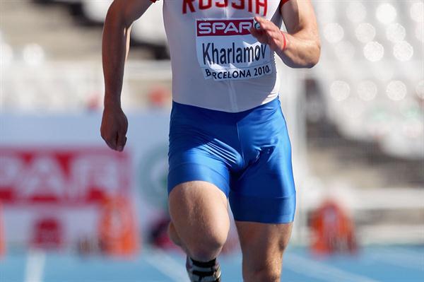 Vasiliy Kharlamov at the 2010 European Championships (Getty Images)