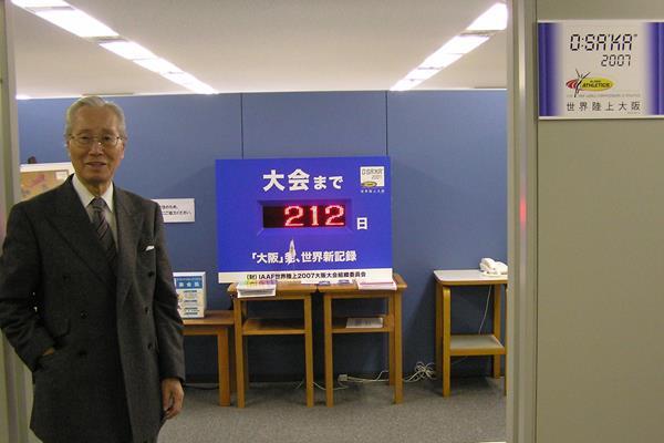 Japanese journalist Atsushi Hoshino (Ken Nakamura)
