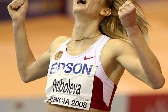 Yelena Soboleva of Russia wins the 1500m in a World indoor record (AFP / Getty Images)