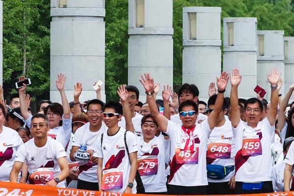 Participants in the IAAF Run 24:1 race in Beijing (organisers)