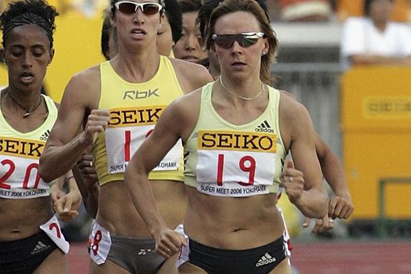 Russian distance runner Olga Komyagina (Getty Images)