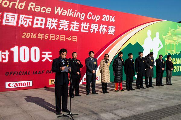 The 100-day countdown begins in Taicang (Organisers)