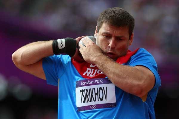 Soslan Tsirikhov (Getty Images)