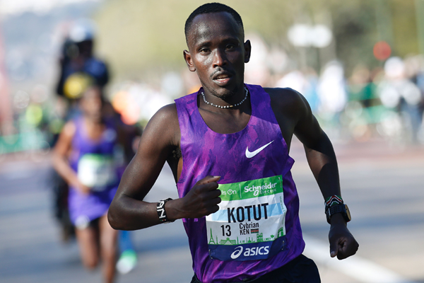 Cyprian Kotut on his way to winning the Paris Marathon (AFP / Getty Images)