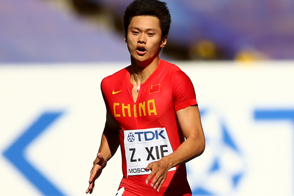 Chinese 200m sprinter Xie Zhenye (Getty Images)