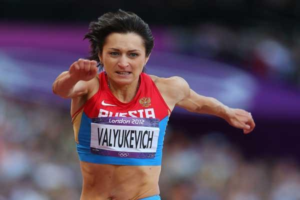 Victoria Valyukevich (Getty Images)