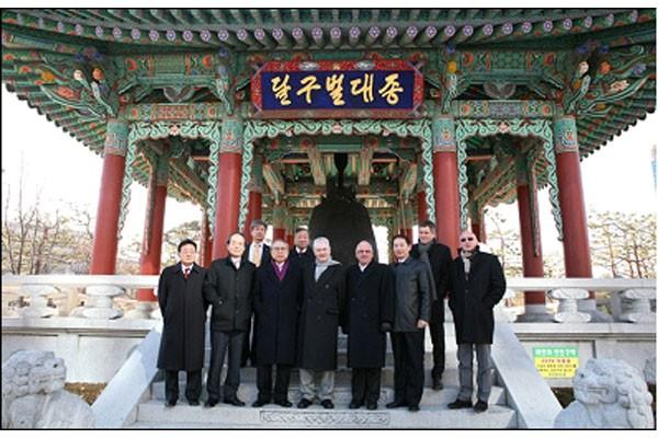 IAAF Delegation at the Gukchae-bosang Memorial Park, the proposed starting point of the road events (IAAF.org)