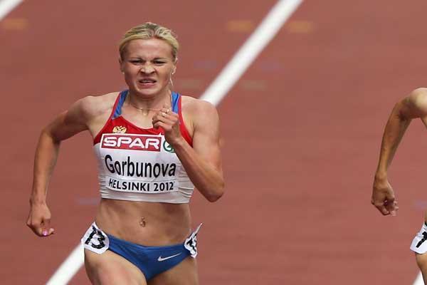 Ekaterina Gorbunova (Getty Images)