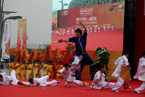 Traditional dancers at the 'one year to go' ceremony for the IAAF World Championships, Beijing 2015 (IAAF / LOC)