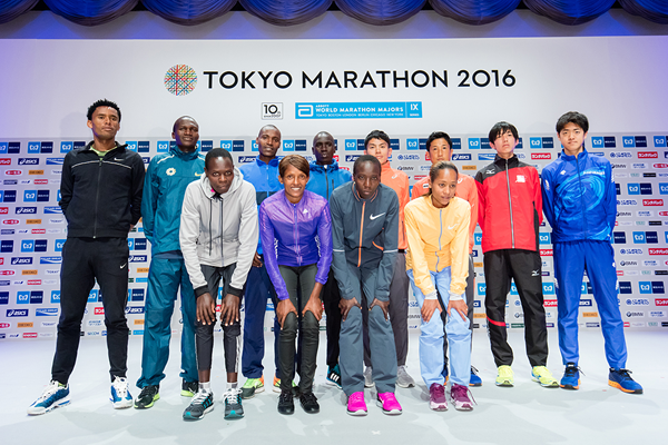 The elite field at the press conference ahead of the Tokyo Marathon (Tokyo Marathon Foundation)