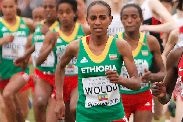 Ethiopian distance runner Etagegn Woldu (Getty Images)