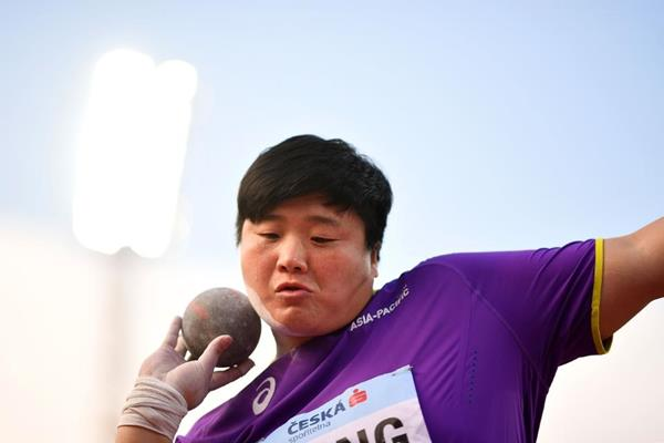 Gong Lijiao, Continental Cup shot put champion (Getty Images)