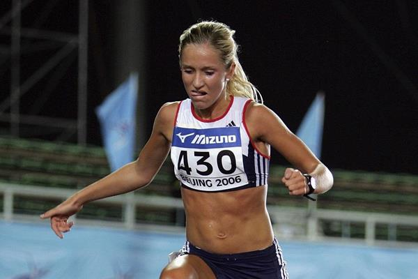 Karoline Bjerkeli Grovdal at the 2006 IAAF World Junior Championships (Getty Images)
