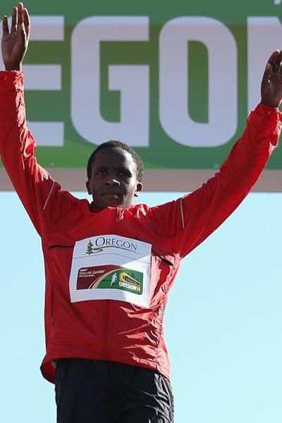 Ruth Jebet at the IAAF World Junior Championships, Oregon 2014 (Getty Images)