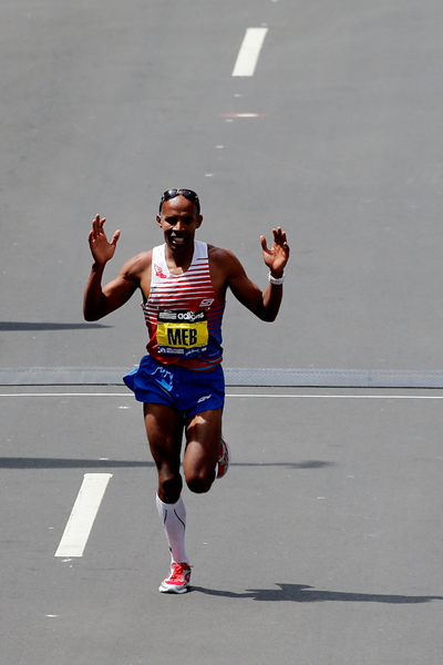 Meb Spikes ()