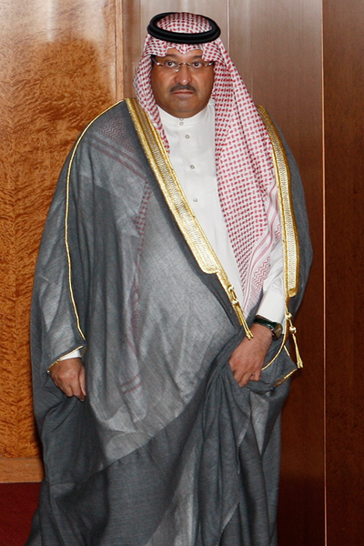 IAAF Council Member Nawaf Bin Mohammed Al Saud (AFP / Getty Images)