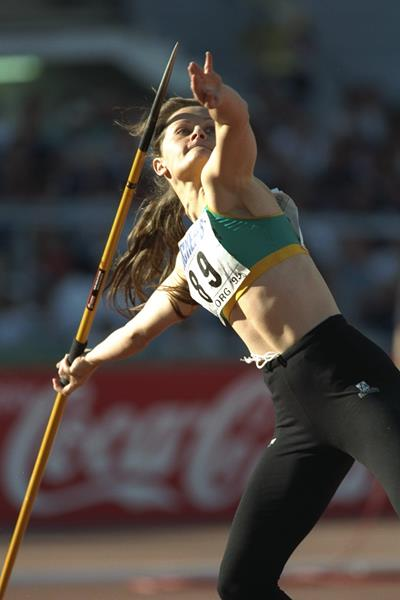 1995 World Championships in Athletics