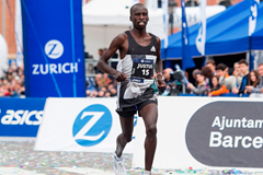 Kenyan Marathon runner Justus Koech (AFP / Getty Images)