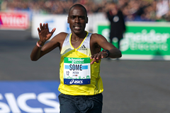 Kenyan marathon runner Peter Kimeli Some (AFP / Getty Images)